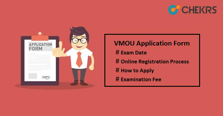 VMOU Application Form