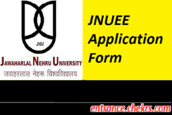 JNUEE Application Form 2021