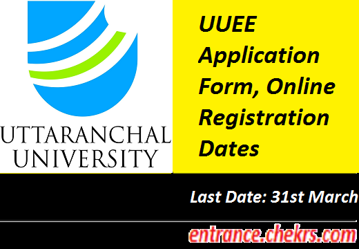 UUEE Application Form 2019