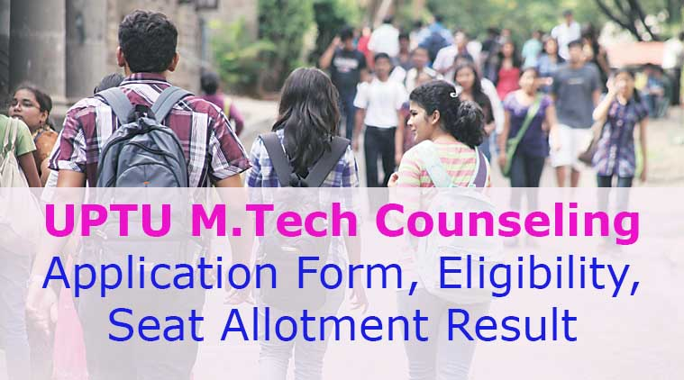 UPSEE M.Tech Admission 2020