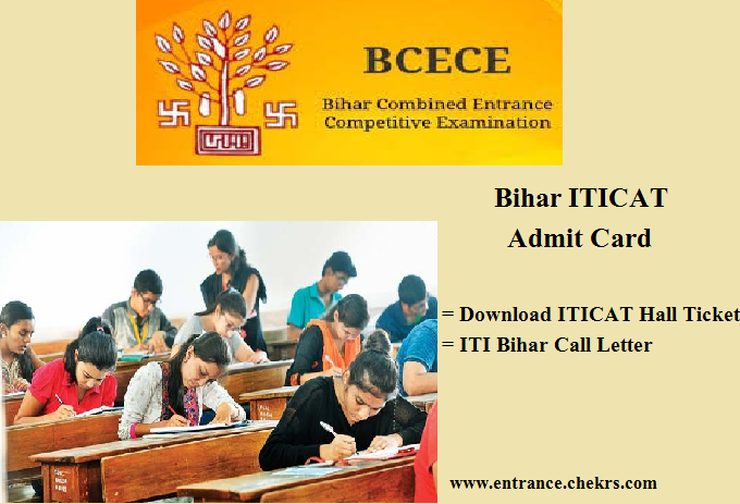 ITICAT Admit card 2020