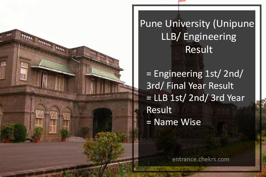 Pune University LLB/ Engineering Result- 1st/ 2nd/ 3rd/ Final Year Result