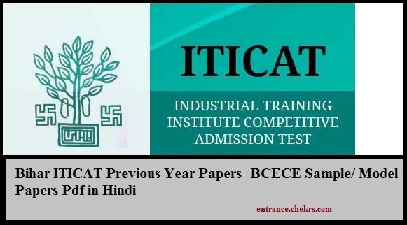 Bihar ITICAT Previous Year Papers