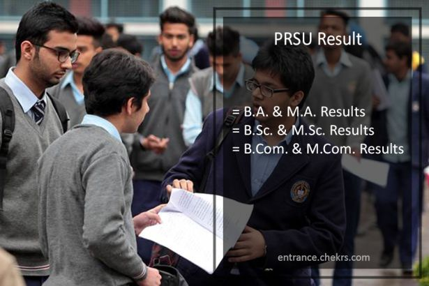 PRSU Result 2021