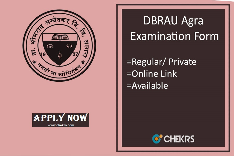 dbrau exam form Dr.Bhim Rao Ambedkar University