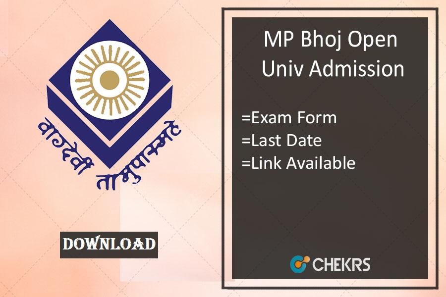 mp bhoj admission form