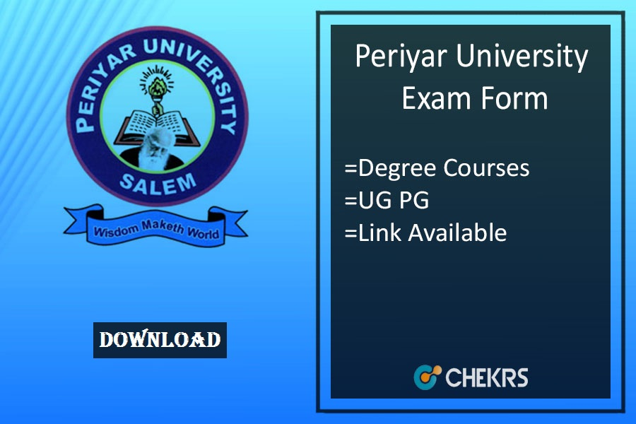 periyar university exam form periyaruniversity.ac.in