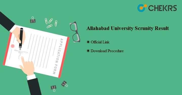 Allahabad University Scrutiny Result 2020