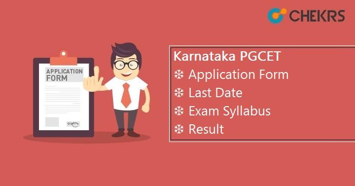 Karnataka PGCET 2021