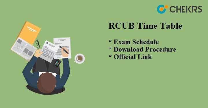 RCUB Time Table 2021