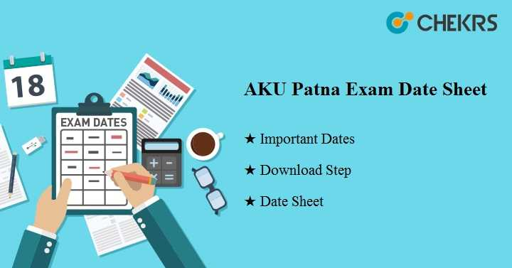 AKU Patna Exam Date Sheet 2020