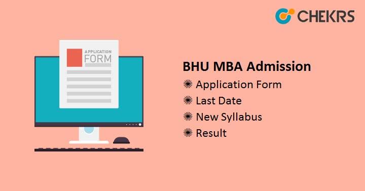 BHU MBA Admission 2021