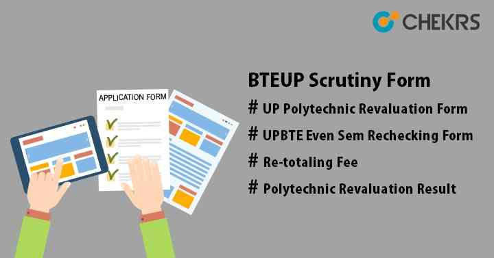 BTEUP Scrutiny Form 2019
