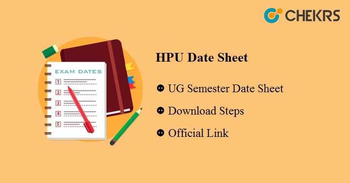 HPU Date Sheet 2021