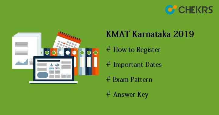 Karnataka KMAT 2020