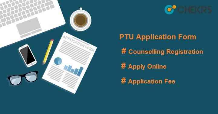PTU Application Form 2020