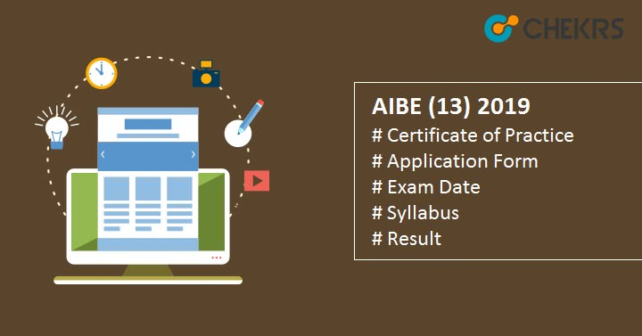 AIBE Application Form 2020