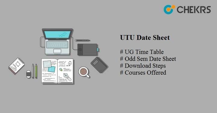 utu date sheet