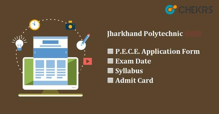 Jharkhand Polytechnic 2021