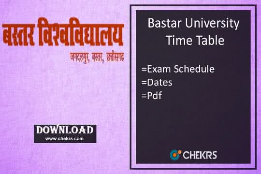 Bastar University Time Table 2019