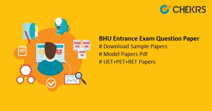 BHU Entrance Exam Question Paper