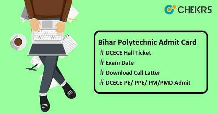 bihar polytechnic (dcece) admit card
