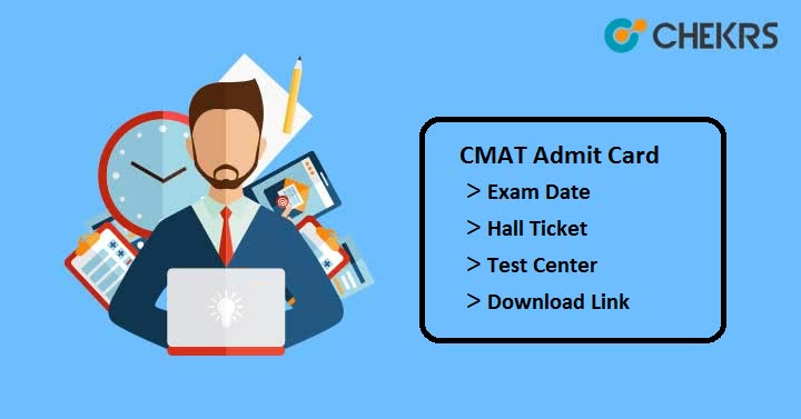 CMAT Admit Card 2020
