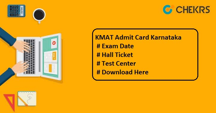 KMAT Admit Card 2019 Karnataka kmatindia.com