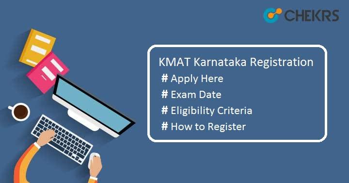 kmat karnataka registration form
