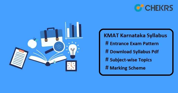 KMAT Karnataka Syllabus 2019