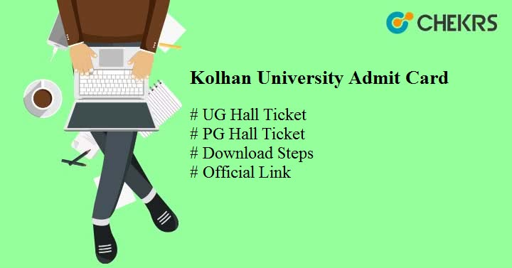 kolhan university admit card 2020