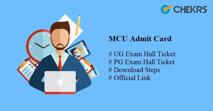 mcu admit card 2021
