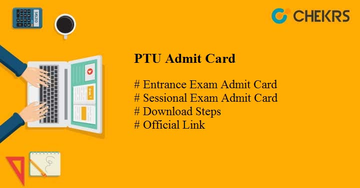 ptu admit card PTU Exam Admit Card PTU Hall Ticket