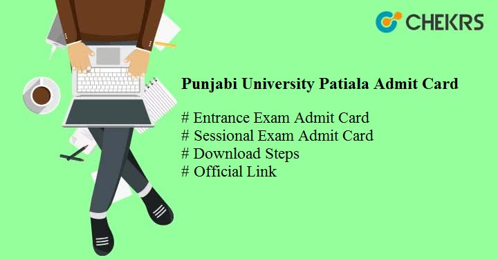 punjabi university patiala admit card