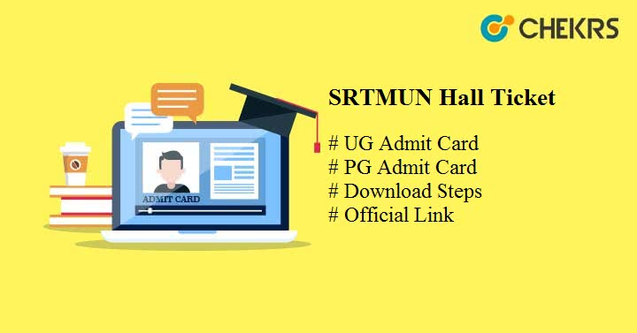 srtmun hall ticket srtmun.ac.in