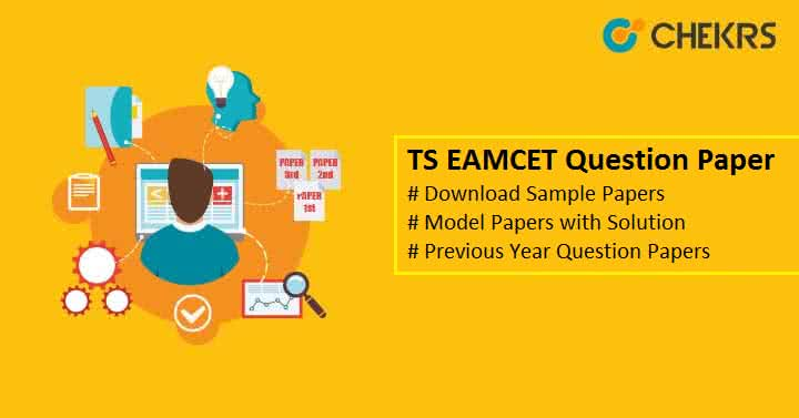 TS EAMCET Question Paper 2020