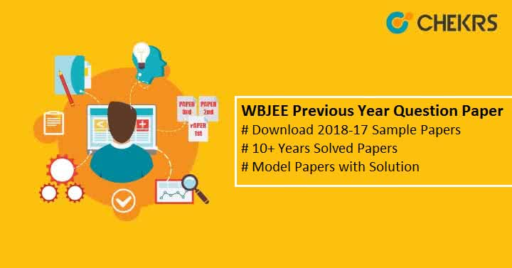 WBJEE Previous Year Question Paper