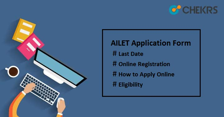 AILET Application Form