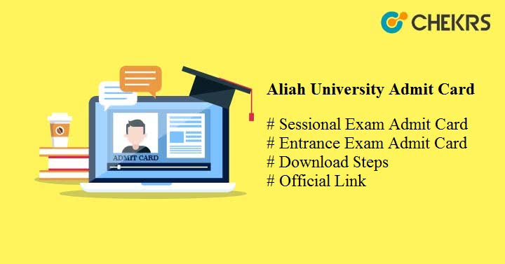 aliah university admit card aliah.ac.in