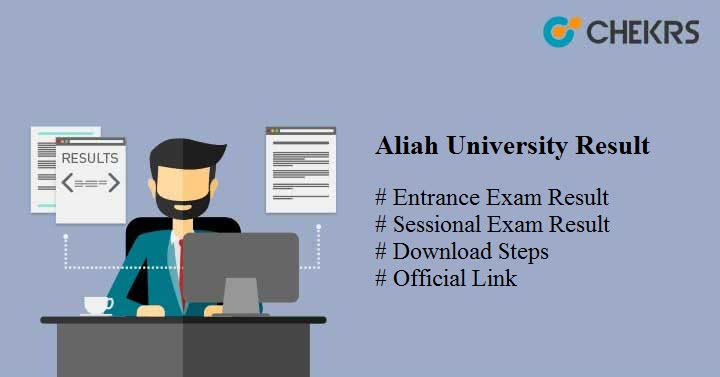 aliah university result aliah.ac.in