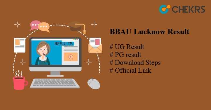 bbau lucknow result bbau.ac.in
