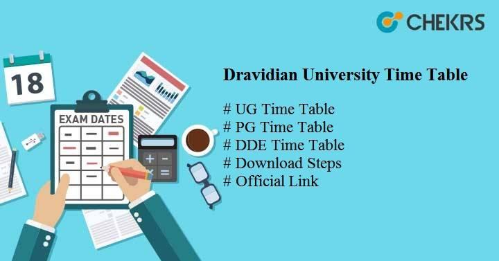 dravidian university time table 2020