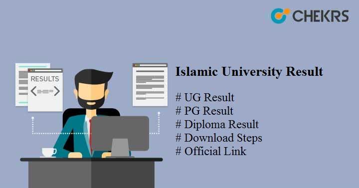 islamic university result iustlive.com