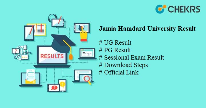 jamia hamdard university result