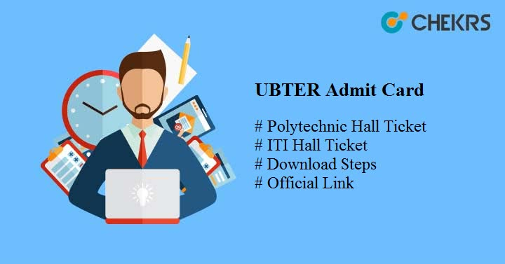 ubter admit card 2020