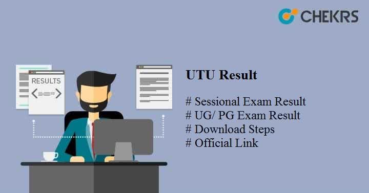 utu result