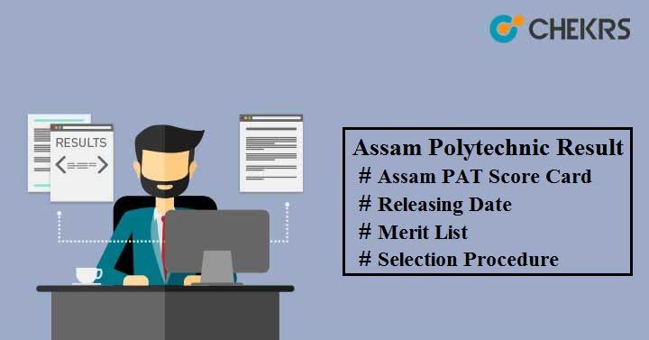 Assam Polytechnic (PAT) Result