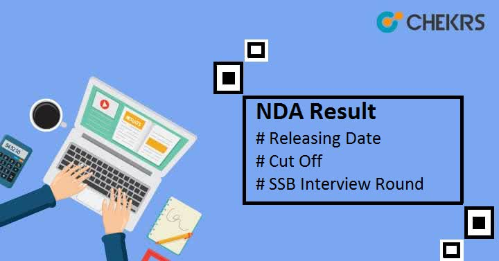 NDA 2 Result 2018 Result Releasing date