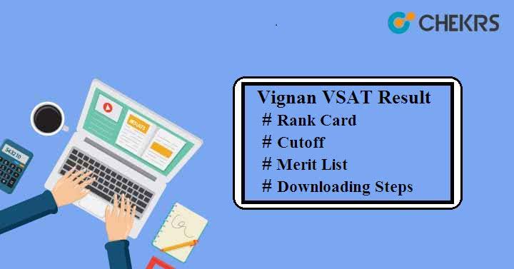 Vignan VSAT Result 2019