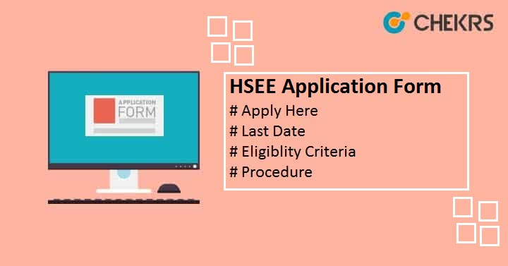 HSEE Application Form 2019